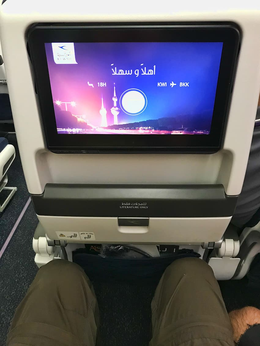 Economy Class Entertainment Screen Kuwait Airways