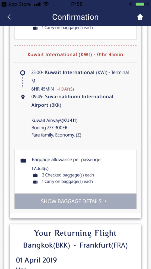 Kuwait Airways App Confirmation