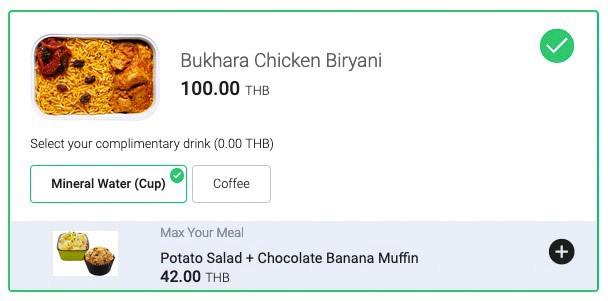 AirAsia Max Meal